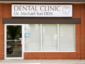 Dental Clinic Calgary - Dr. Michael Yun DDS